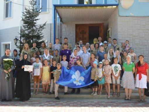 Православные скауты