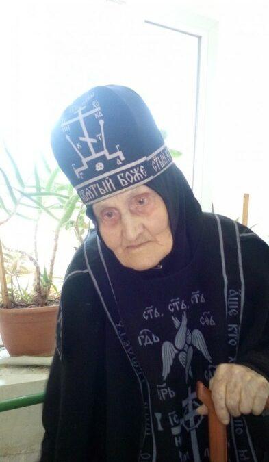 Сто лет и одна жизнь. Схимонахине Хариесе 100 лет